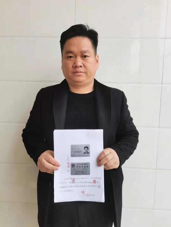 河南汝州法院法官涉虚假诉讼遭投诉